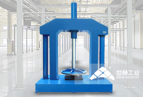 Extrusion Machine picture