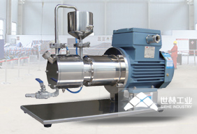 Lab Horizontal Beads Mill-A picture