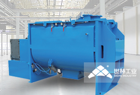 Horizontal Drying Mixer picture