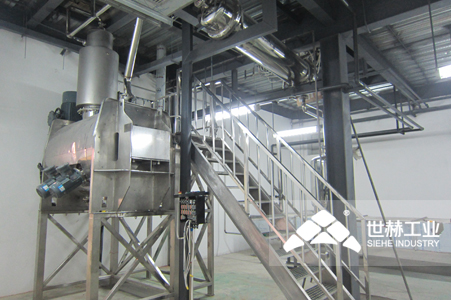 Horizontal Drying Mixer