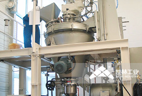 Vertical Conical Ribbon Mixer picture