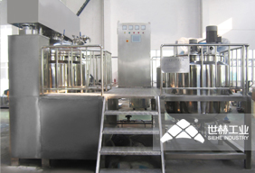 Cosmetic Complete Production Line picture